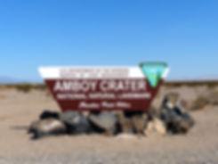 desert mojave amboy crater panneau