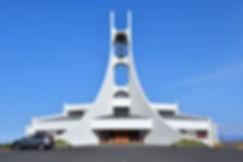 Islande Stykkisholmur églie cathedral Stykkisholmskirkja