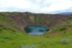 Cratère Kerid crater