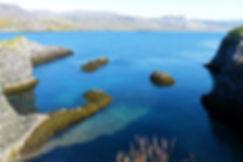 Islande arnarstapi cote rocheuse
