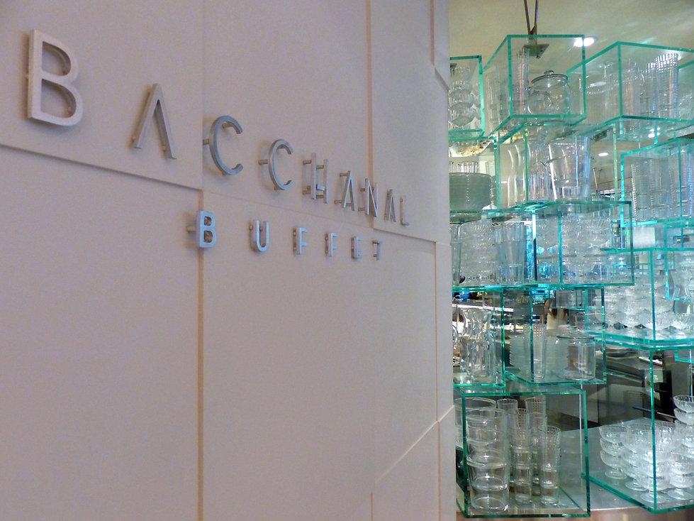 Las Vegas Caesars Palace Bacchanal Buffet