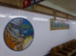 New-York - Subway mosaiques