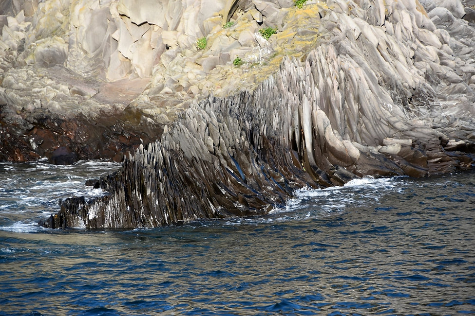 Islande Hellnar rochers sculptés