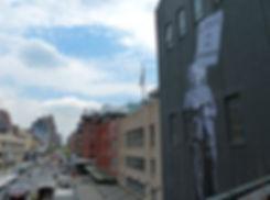 New-York - High Line - fresque einstein