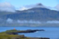 fjord est islande phare vattarnes