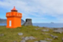 Fáskrúdsfjördur Strembitangi fjord est east islande iceland