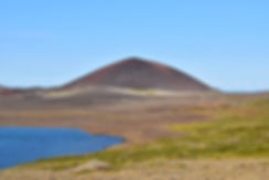 Islande Berserkjahraun volcan Rauðakúla