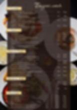 22бл.jpg