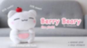 berrybearyKS.jpg