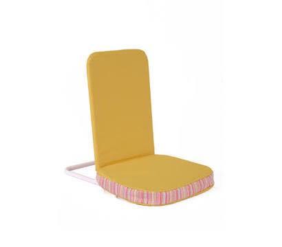 Cadeira para meditação