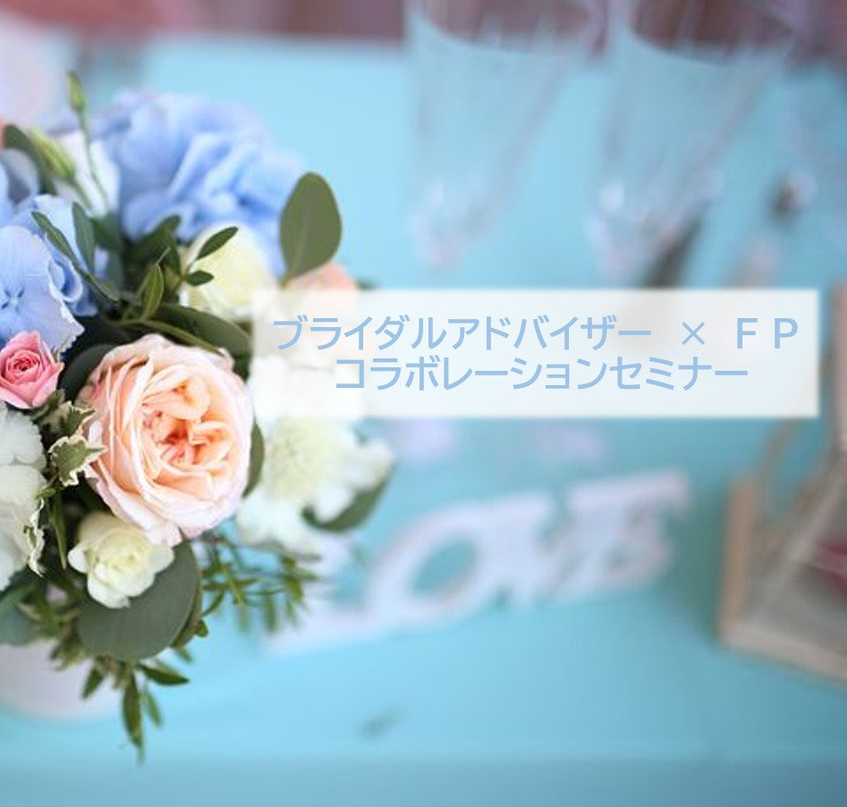 【開催終了】2021年5月17日(月)19時~20時