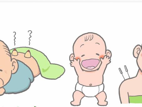 鍼灸予約システム開通です