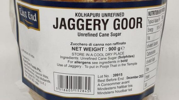 Papelon Jaggery Goor 900g