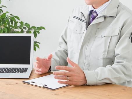 【障害者雇用促進法】2020年改正で創設された「もにす認定制度」とは?