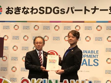 【SDGs】サンクスラボ株式会社の取り組み