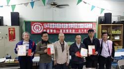 104年雲林縣象棋協會理事長盃4