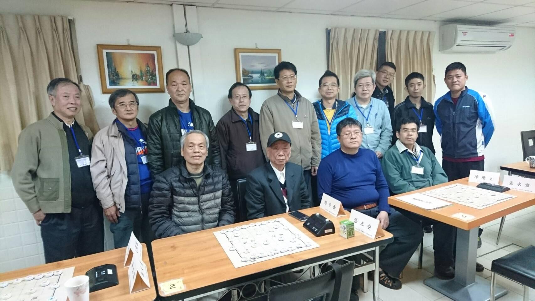台北市象棋協會