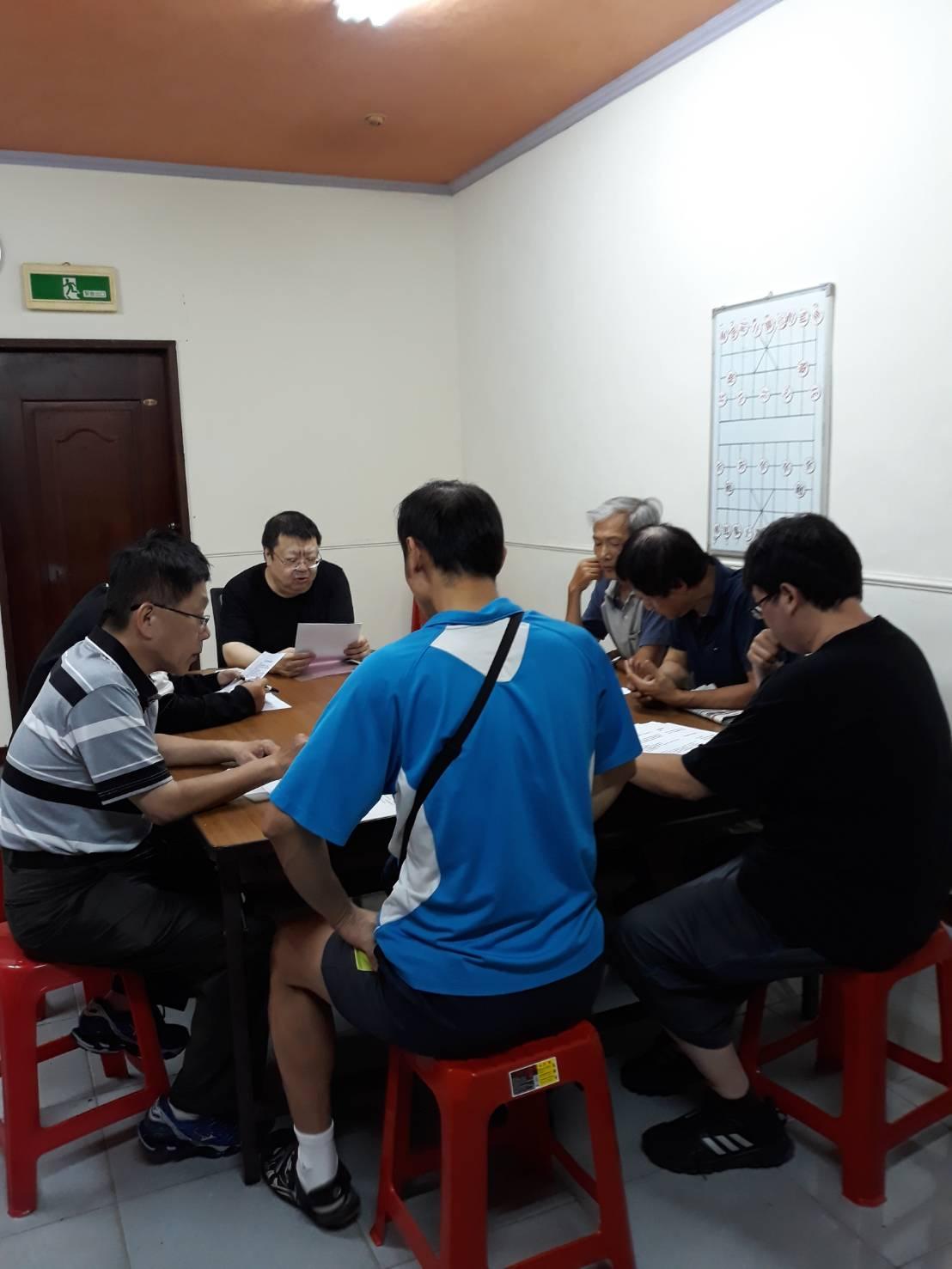 桃園市象棋發展協會第一次籌備會議4