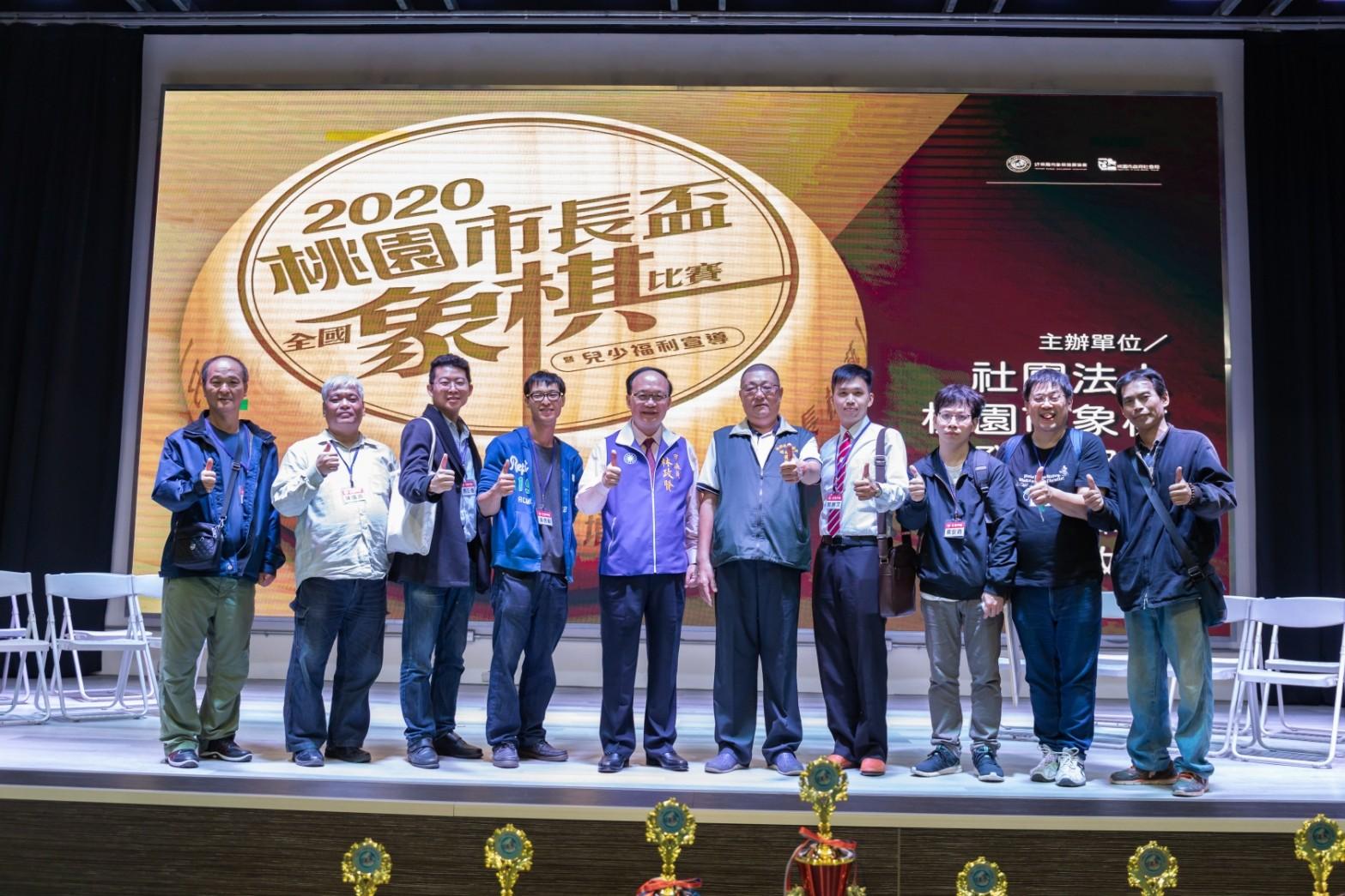 1091115【2020桃園市長盃全國象棋比賽】_201125_4