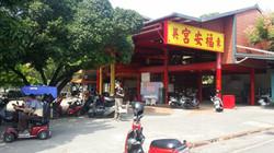 台中市三賢公園10810185