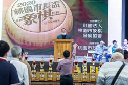 1091115【2020桃園市長盃全國象棋比賽】_201125_48