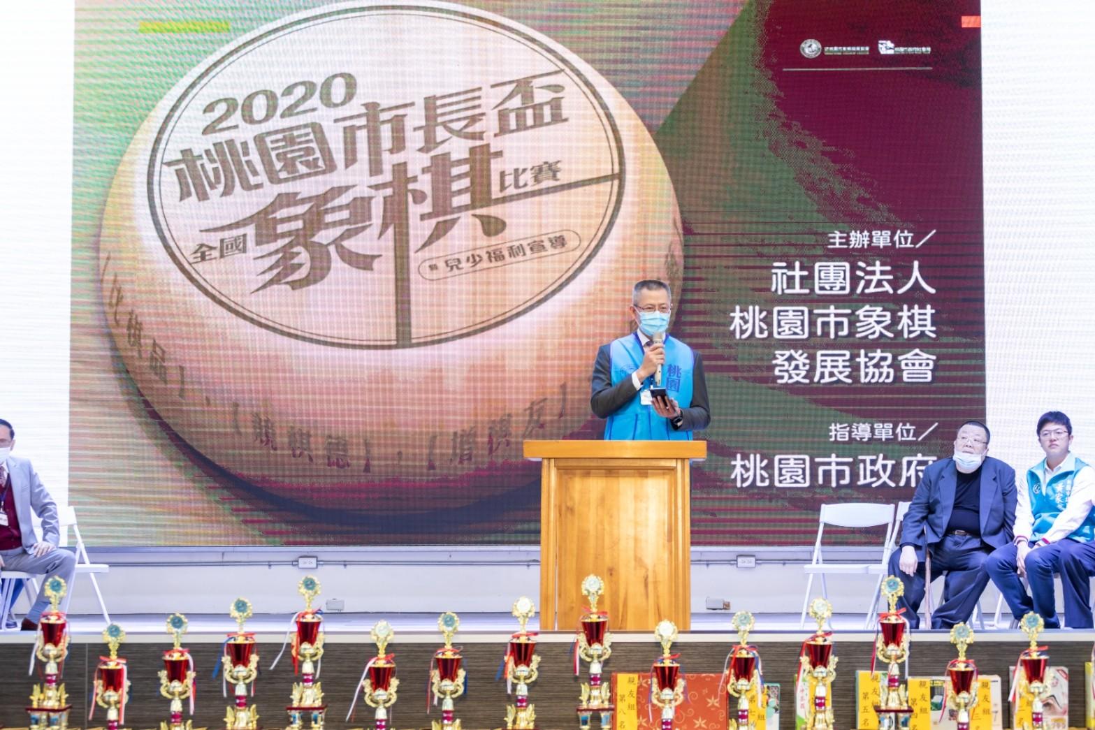 1091115【2020桃園市長盃全國象棋比賽】_201125_24