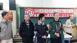 104年雲林縣象棋協會理事長盃5