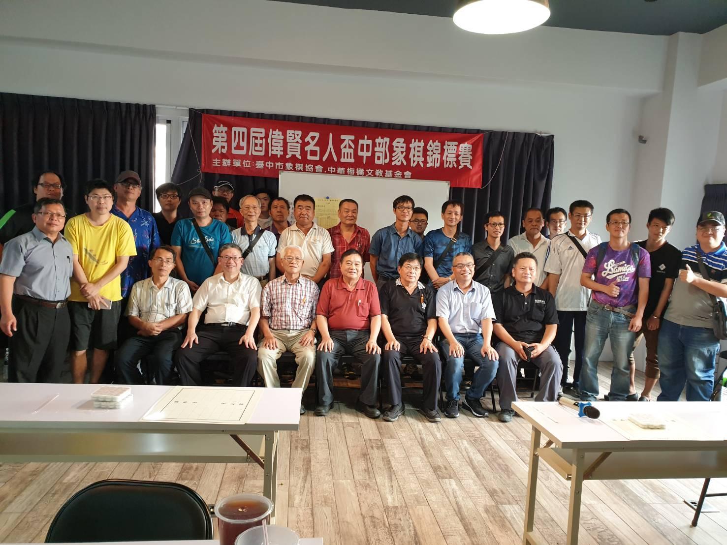 2019年中部名人象棋錦標賽決賽5