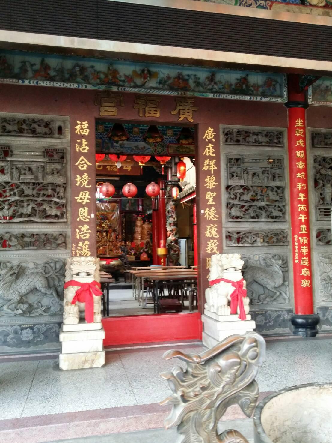 台中市豐原區「廣福宮媽祖廟」1