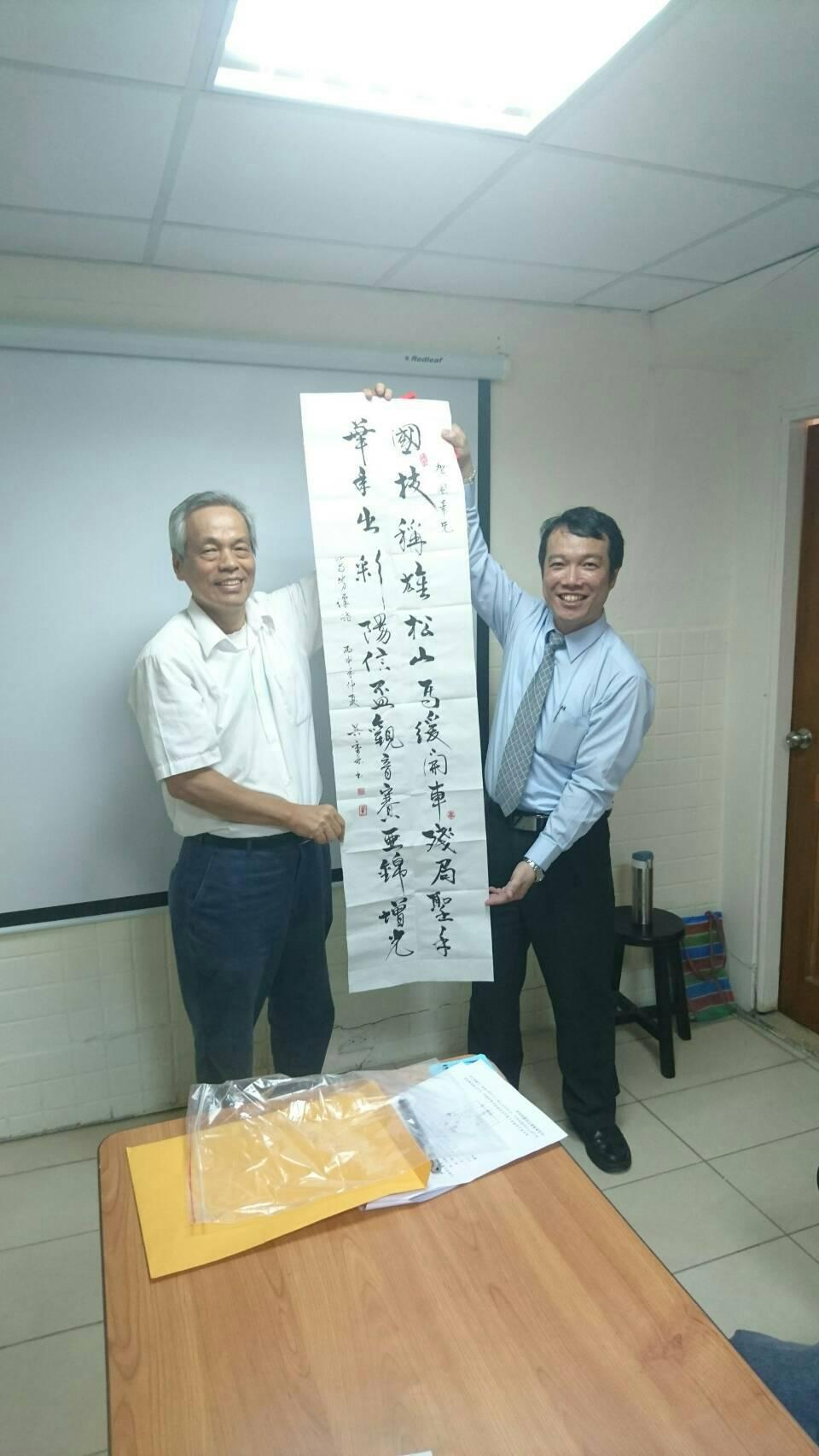 2016年10月劉國華大師講座