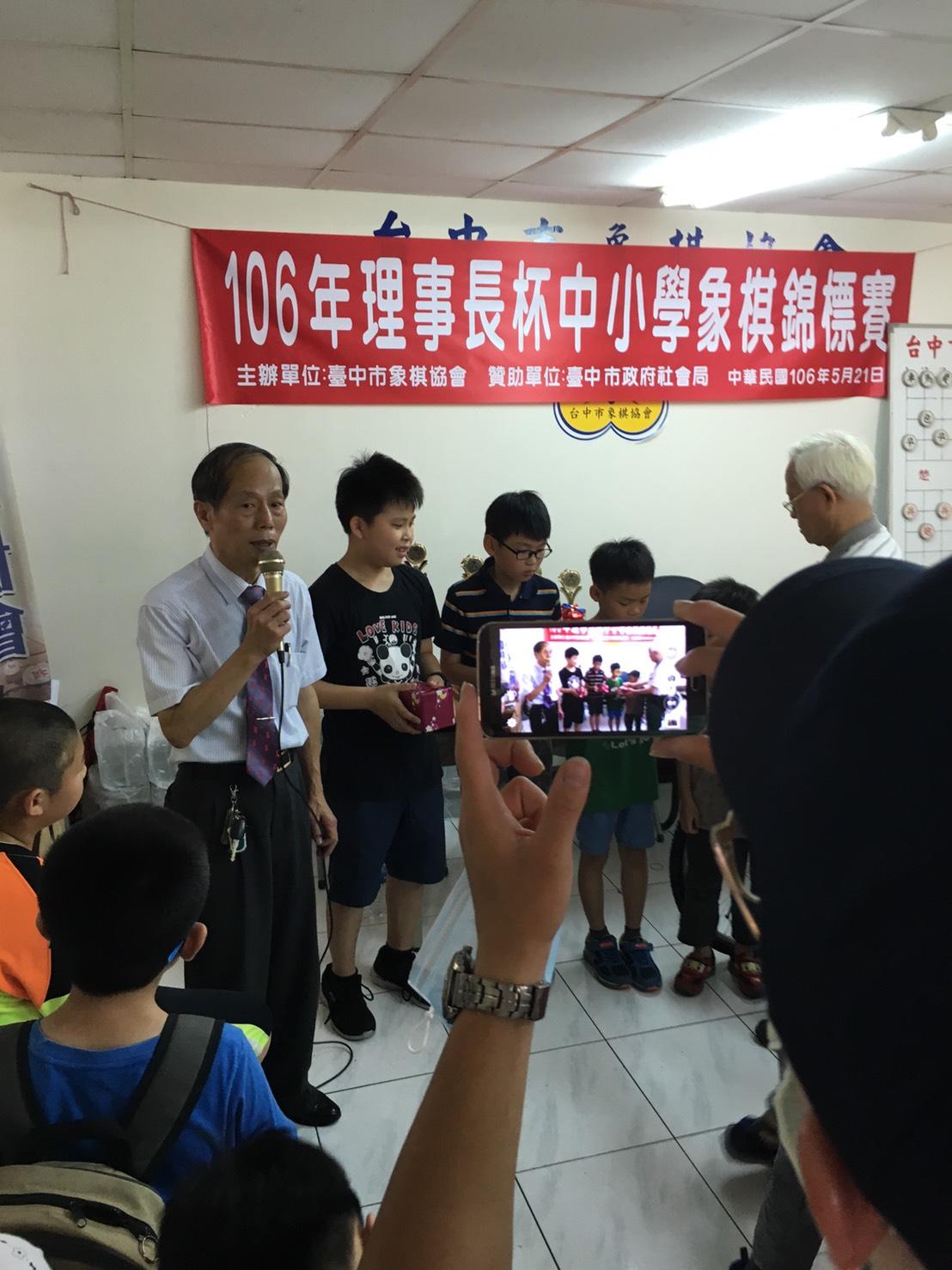 2017理事長杯象棋比賽頒獎典禮(2)