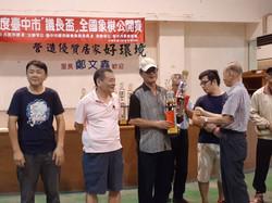 108年台中市議長盃10