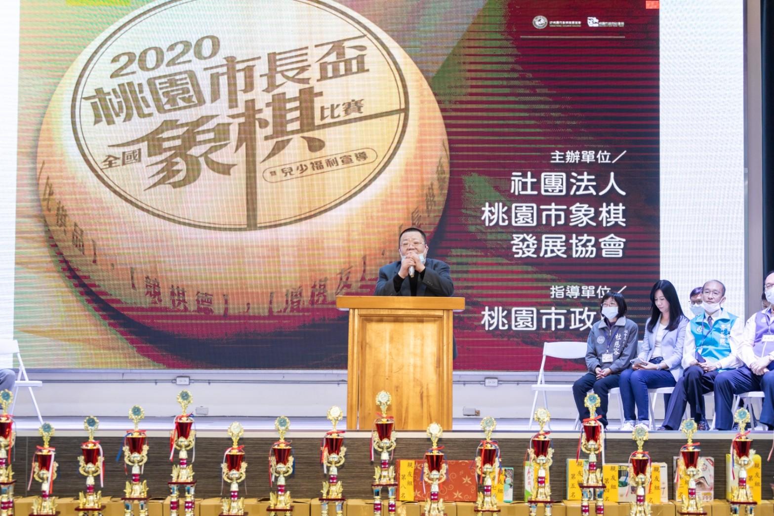1091115【2020桃園市長盃全國象棋比賽】_201125_57