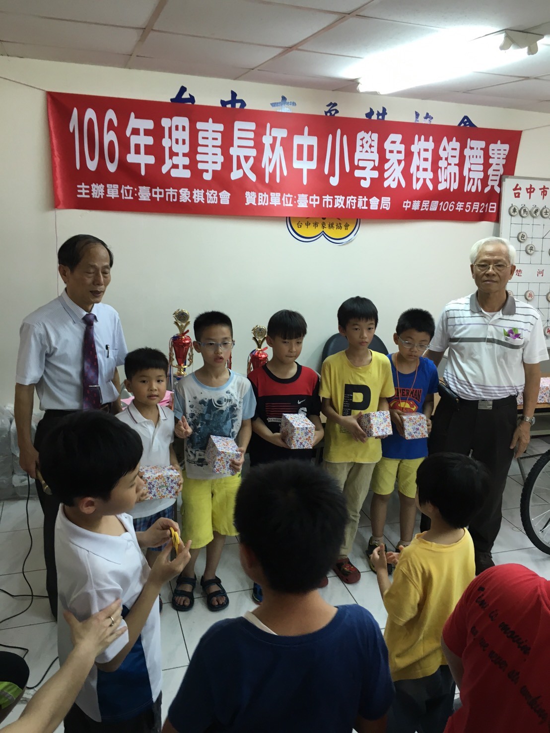 2017理事長杯象棋比賽頒獎典禮(1)