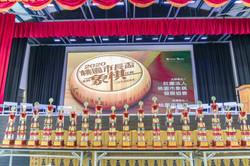 1091115【2020桃園市長盃全國象棋比賽】_201125_11