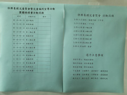 20190720 快樂象棋賽_190723_0018