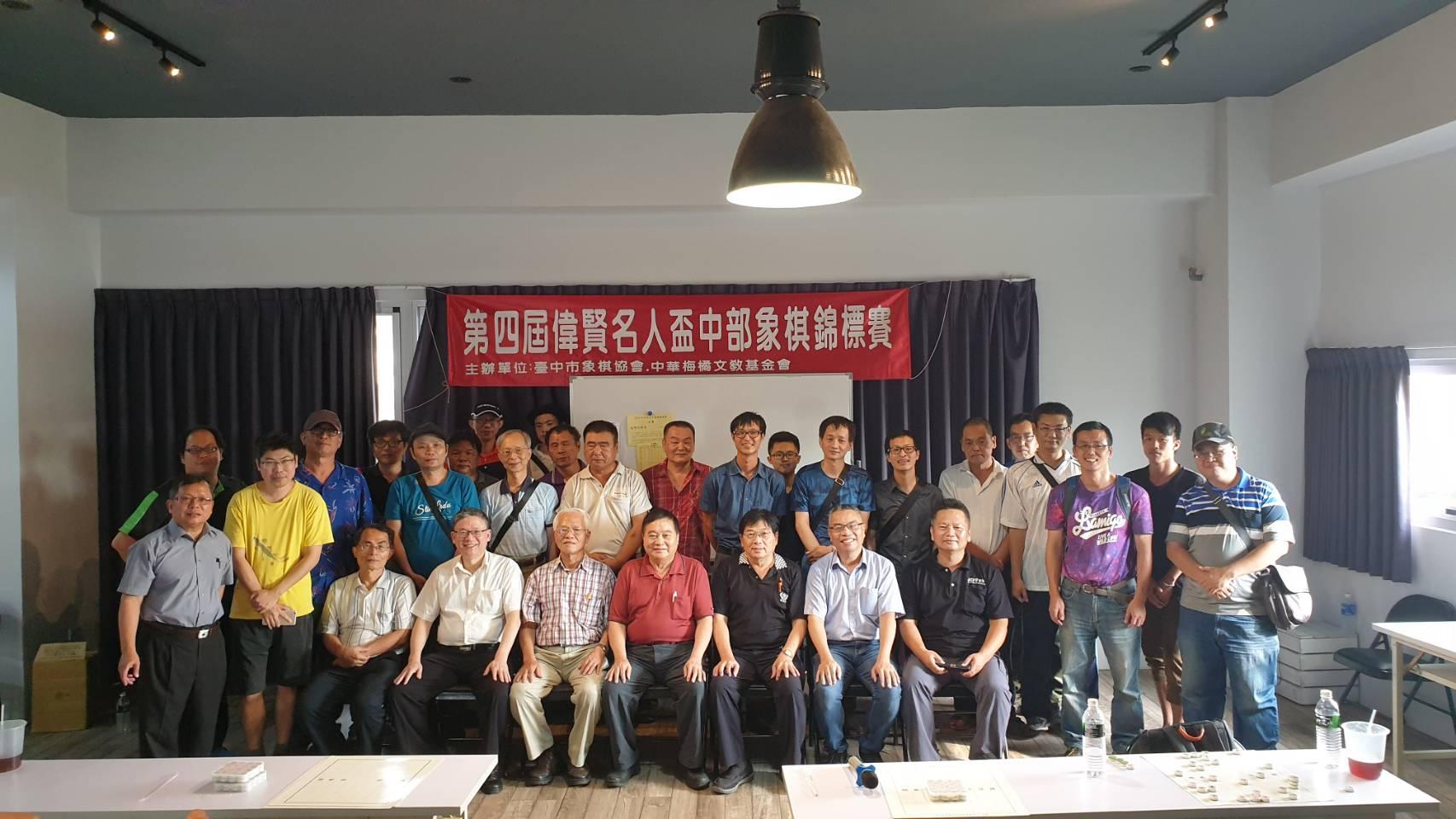 2019年中部名人象棋錦標賽決賽6