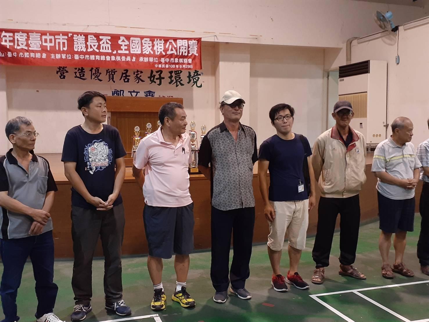 108年台中市議長盃7