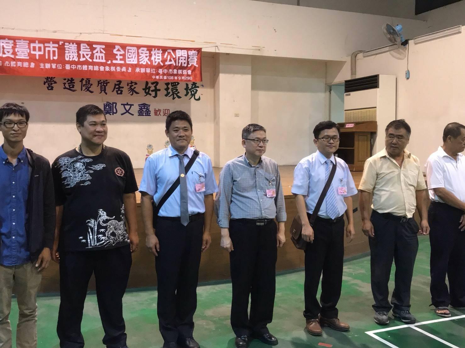 108年台中市議長盃15