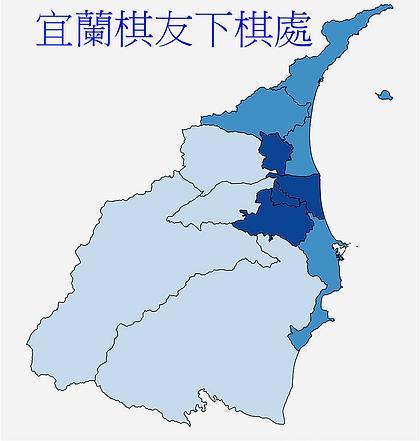 宜蘭地圖_edited.png