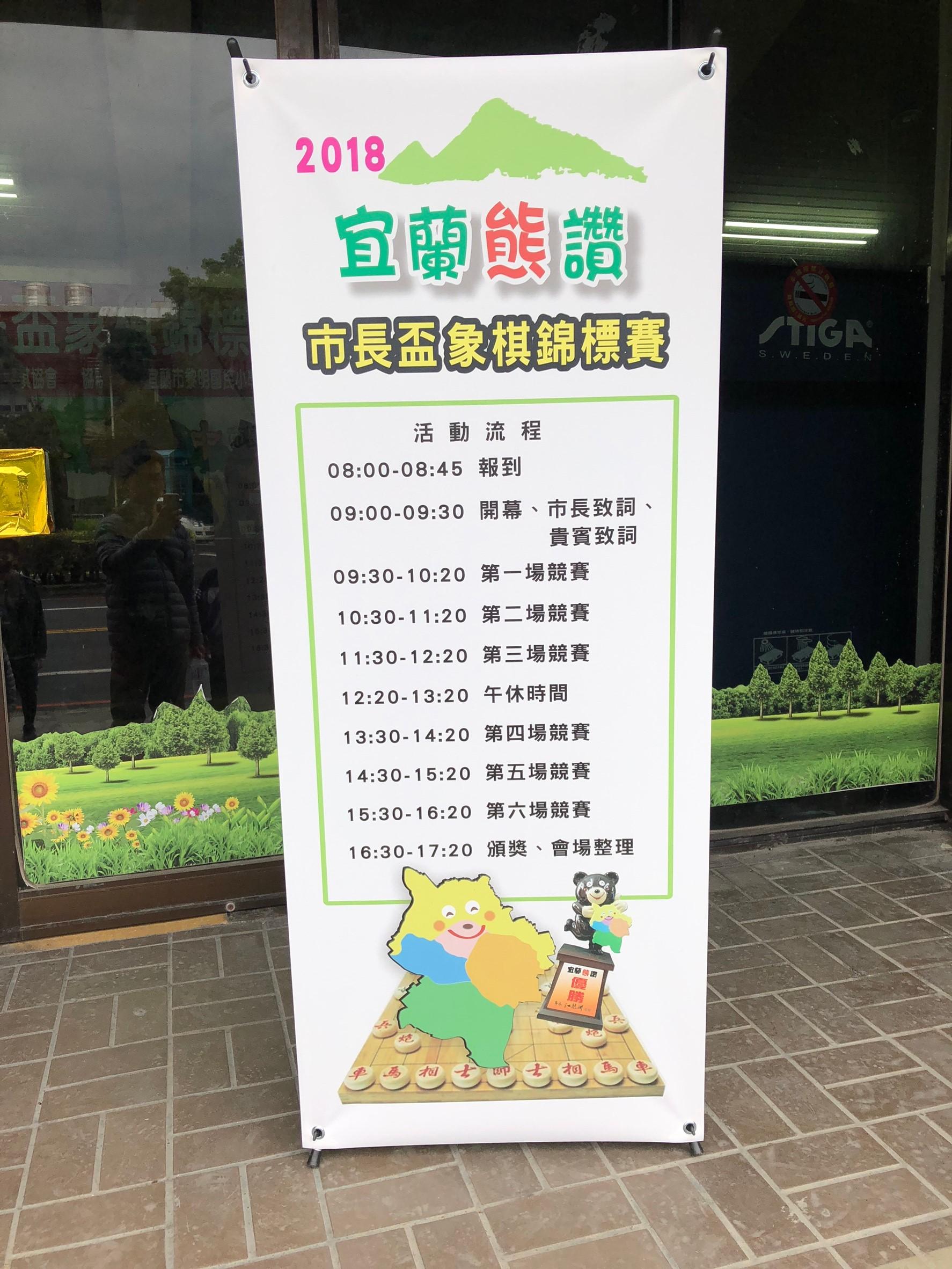 2018市長盃_191102_0024
