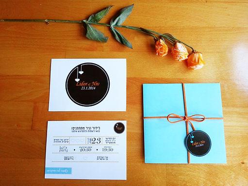 , הזמנה לחתונה, עיצוב הזמנות, הזמנות מיוחדות, הזמנות ממותגות, במבי עיצוב אירועים, בלוג עיצוב, מיתוג אירוע, חתונה ממותגת, בלוג חתונה