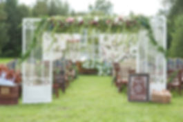 Outdoor Weddng Setup
