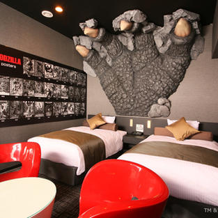 Stay in the Godzilla Room in Tokyo