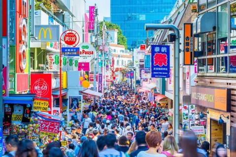 Harajuku Streets