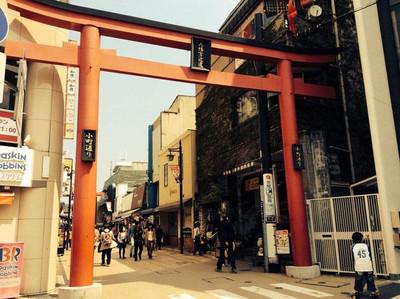 Komachi Street