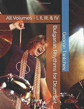 george-tantchev-bulgarian-rhythms-for-dr