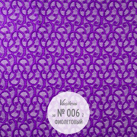 Стрейч гипюр фиолетовый
