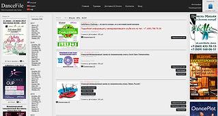 Dancefile | Москва  Фото и видео с турниров по Бальным танцам. Дансфайл