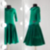 Красивое рейтинговое платье